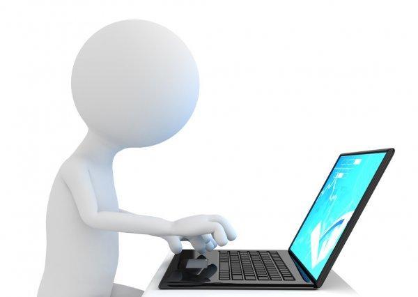 Grafika przedstawiająca ludzika piszącego na komputerze.